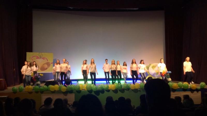 Флешмоб от Совета старшеклассников Гала-Концерт 18.05.2017