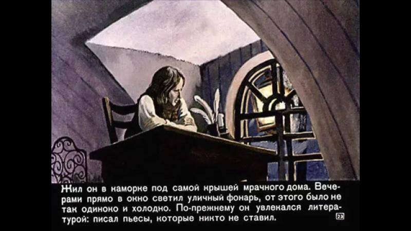 Великий сказочник Х. - К. Андерсен