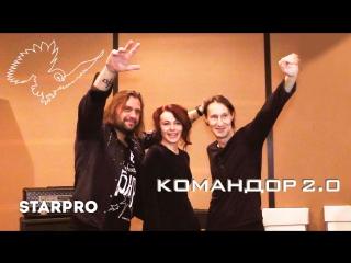 Саша Самойленко & TOMAS band - Командор (feat.Олег Сакмаров, Дарья Рубцова и Александр Бар)
