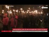 Киев.1 января,2017.Факельное шествие ко дню рождения С.Бандеры