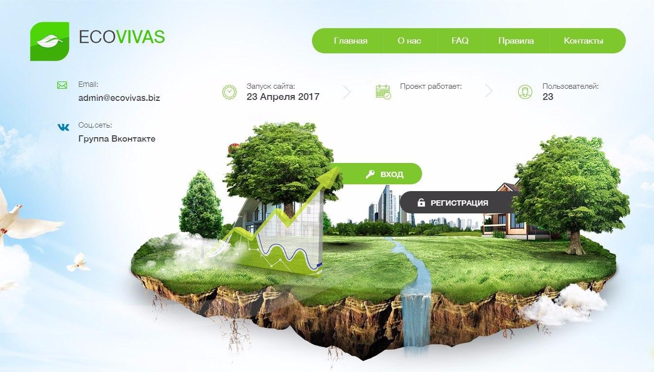 Eco Vivas