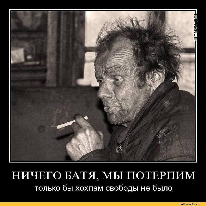 """За сутки боевики 86 раз обстреляли позиции ВСУ. В районе Авдеевки враг выпустил около 100 снарядов из """"Града"""", применил 152-мм артиллерию и танки, - штаб - Цензор.НЕТ 7520"""