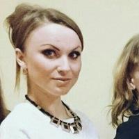 Лена Косилова