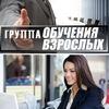 HR Обучение - Мила Таловерова