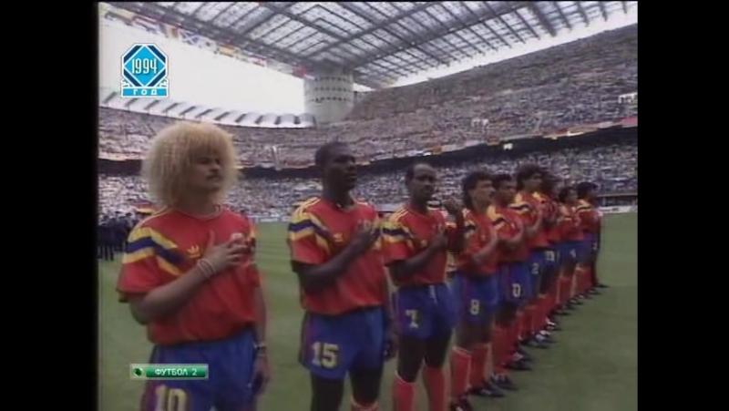 Сюжет про сборную Колумбии перед ЧМ 1994 (ФК 1994.06.10).