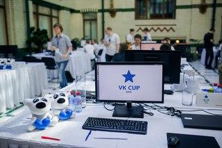 VK Cup 2016: contests