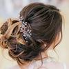 Свадебные украшения | Diadema