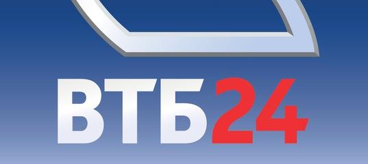 Втб 24 с форекс записки форекс трейдера