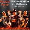КРЕМАТОРИЙ в Mezzo Forte 24.06.17