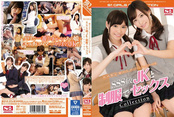 OFJE-076 – Jav Censored