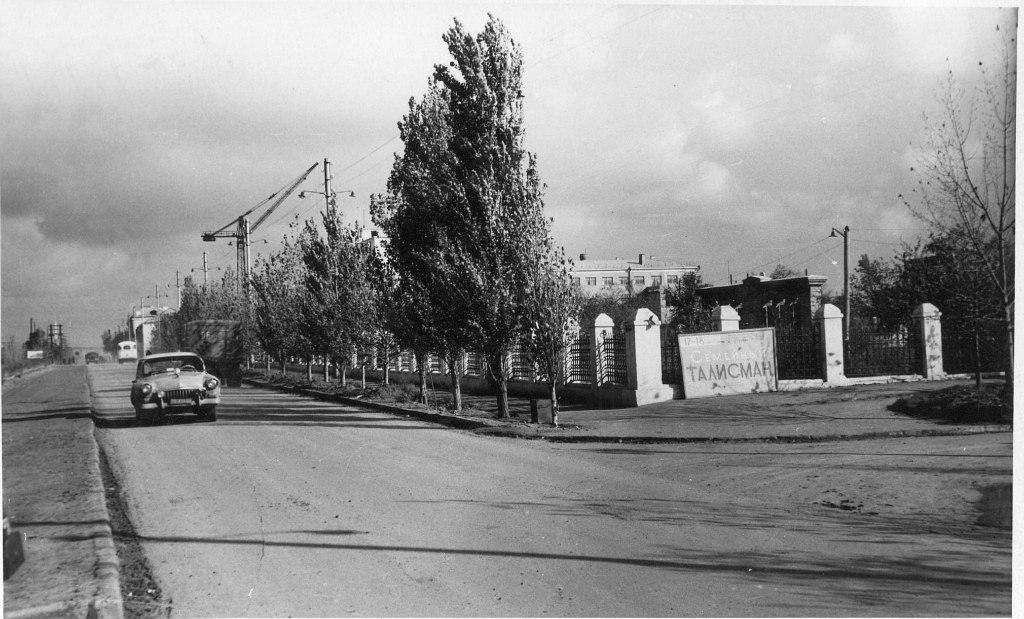 Перекресток Ленина-Комсомольской. 1960 год.