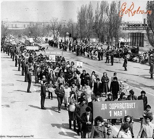Первомайская демонстрация. 1983 год.
