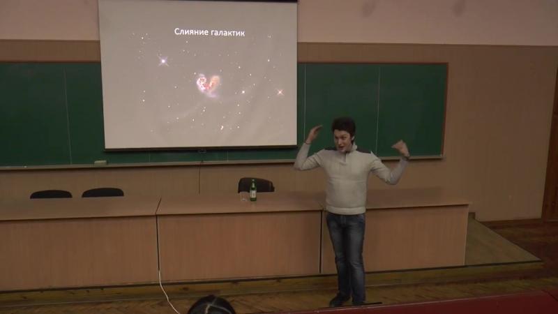 Алексей Голубов - Наша галактика Млечный Путь (Intellect Networking)