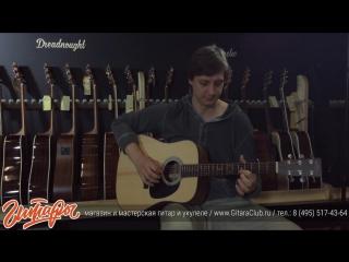 Как научиться играть на гитаре бесплатно! www.gitaraclub.ru