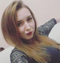 Дарья Аброськина