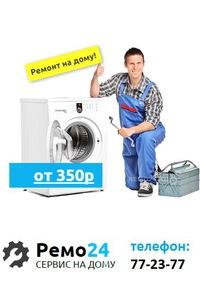 Ремонт стиральных машин ижевск установка кондиционеров к крыму