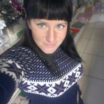 Дария Раменская