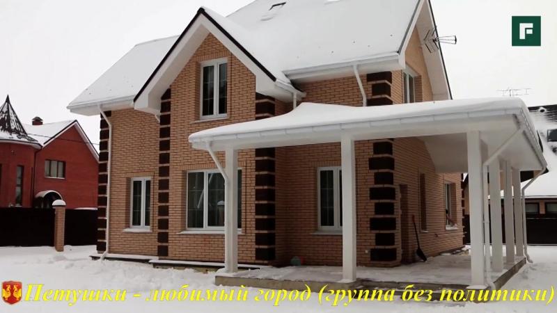 Почти кирпичный дом по проекту «Обитель ангелов»
