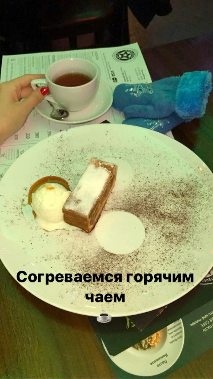 https://pp.userapi.com/c636922/v636922611/4c1d5/pONS7PN_UQw.jpg