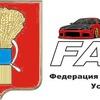 ФАМС г.Уссурийск (Общественная организация)