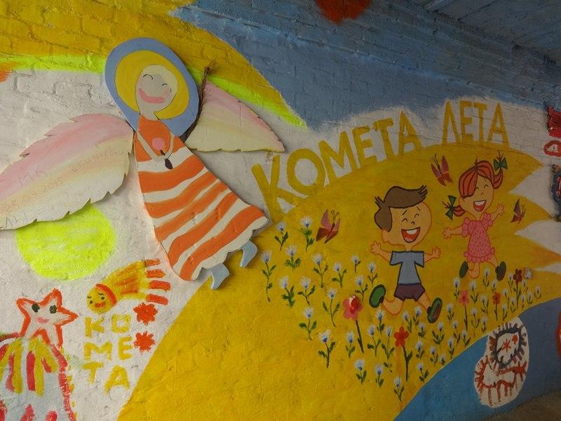 Культурный шок в харьковских подворотнях (ФОТО)