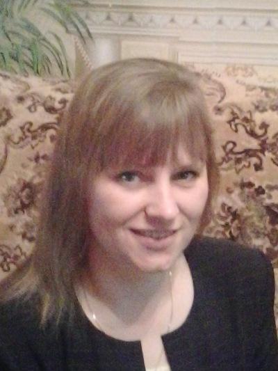 Ольга Чжао