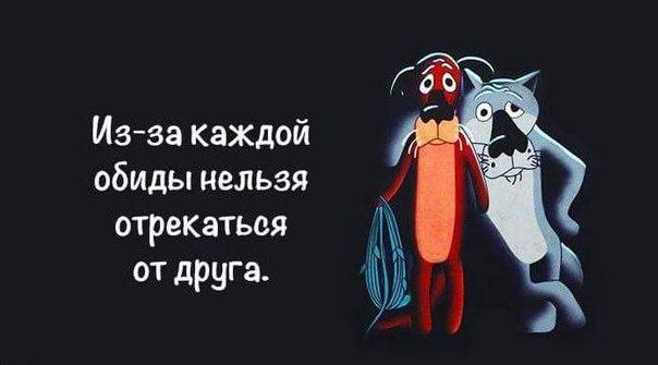 https://pp.vk.me/c636922/v636922810/a61/pLy55NjoPEM.jpg