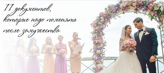 Свадебное агентство максим данилов