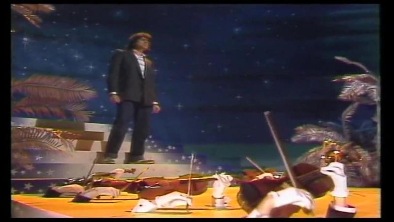 Amore Mio Solo Noi (Live in Plattenküche, 1980)