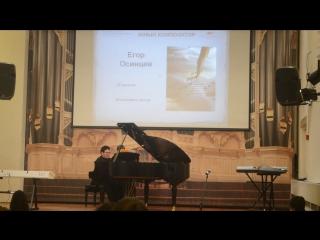 Токката для фортепиано (исп. Гульнара Каримова)