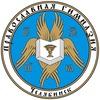 Православная гимназия города Челябинска