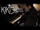 Studio Ghibli Kiki's Delivery Service - Main Theme - Piano Solo Etude Leiki Ueda