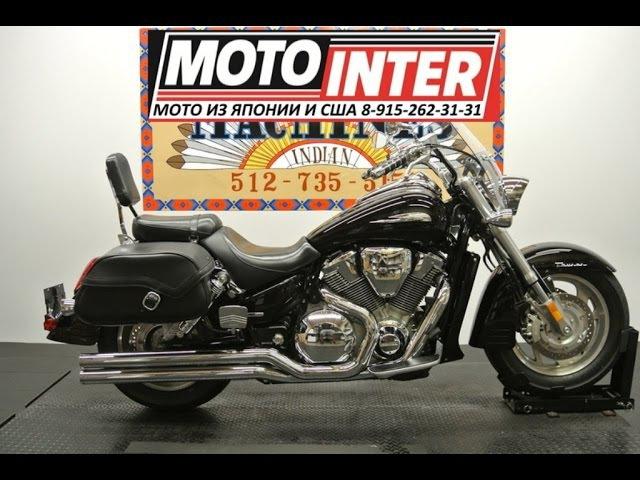 MOTO-INTER MОТО из США 2007 HONDA VTX1800 Tourer