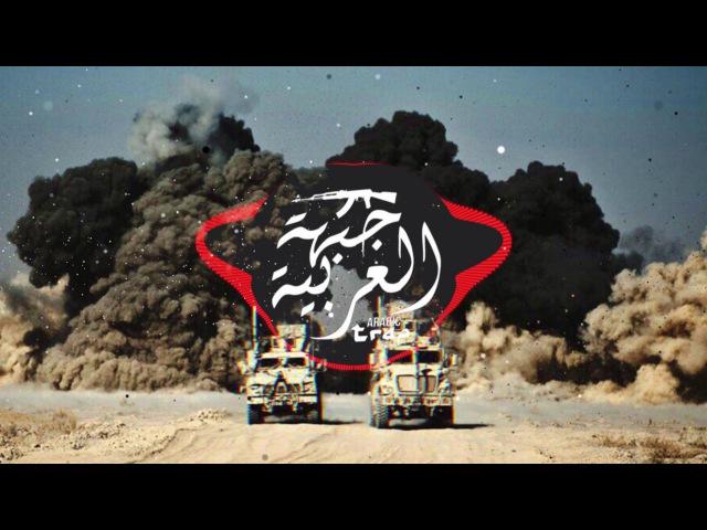 FK Yakup IDIL - UKRA ( Best Arabic Desert Trap Music 2017 / By Furkan Kuşgöz )