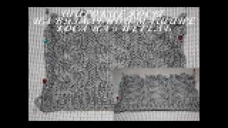 Широкие косы на вязальной машине Коса на 9 петель смотреть онлайн без регистрации