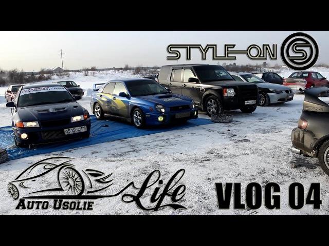 Auto Usolie Life [VLOG04] I этап GT-Зимник 2017