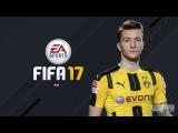 Режим Алекса Хантера — FIFA 17