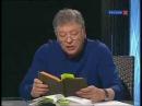 Алиса Ганиева в передача Игра в Бисер . Хаджи-Мурат .