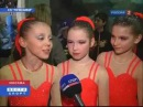 Звезда Новости дня 17 00 25 03 2017