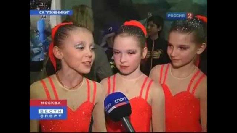 Вести-Спорт 10 октября 2009