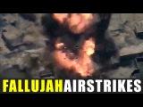 ВВС Ирака работают по ИГ в Фаллудже / Iraqi Air Force airstrikes on DAESH in Fallujah