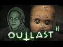 Outlast 2 - НЕРВЫ ПРОСТО НА ПРЕДЕЛЕ! 3