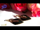 Black Gold Beaded Earrings. 3D Beading Tutorial
