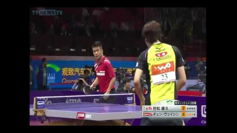 Table Tennis - Defense (Modern style - Chen WEIXING) Vs Defense (Modern style - Yuto MURAMATSU)
