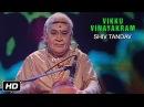 Taal Vadya Kacheri Shiv Tandav T H Vikku Vinayakram Ghatam Carnatic Classical Idea Jalsa