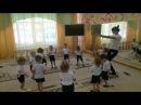 Элементы утренней гимнастики. Дети третьего года жизни