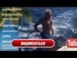 50-ти летний Миллионер отжигает на Лазурном Берегу - Жан Лука - Лазурный берег