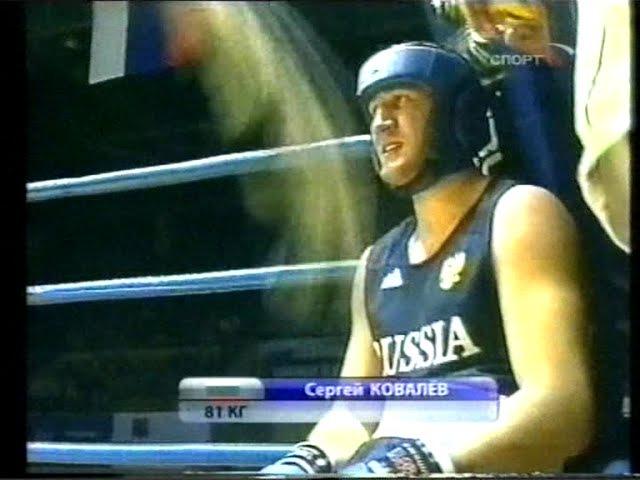 Сергей Ковалев Сиджуола Шабаз Sergey Kovalev Sijuola Shabazz Krusher amateur
