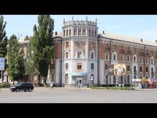 Двор моего детства 2016.The yard of my childhood Nikopol