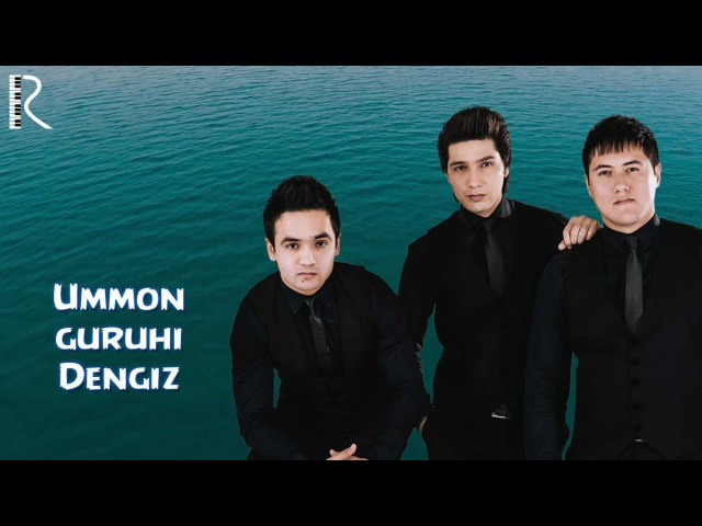 Ummon guruhi - Dengiz   Уммон гурухи - Денгиз